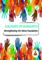 COLOURS OF HUMANITY Class 2