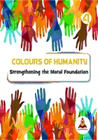COLOURS OF HUMANITY Class 4