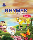 Rhymes- Book- 1